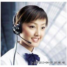微信红包人工客服电话