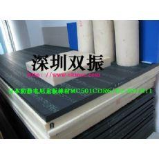 防静电亚克力板,尼龙板PC.PVC,POM
