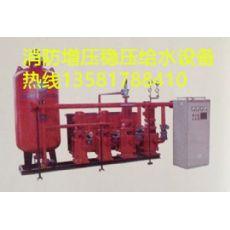消防增压稳压设备厂家价格
