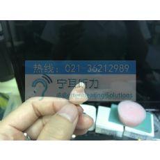 上海浦东丹麦奥迪康Ino Pro 和风王系列助听器