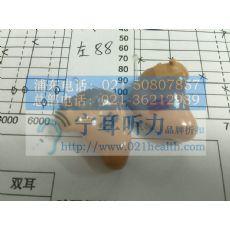 上海杨浦峰力受话器外置式助听器
