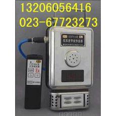 KG9001C型高低浓度甲烷传感器