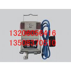 GRG5H型红外二氧化碳传感器