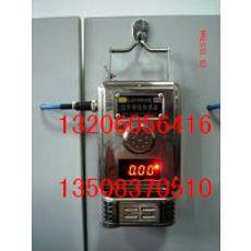 GJG100H(C)型管道用红外甲烷传感器