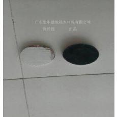 2.0厚高分子自粘式橡胶沥青复合防水卷材