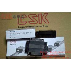 台湾CSK原装进口LMG20C标准法兰型滑块