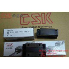 台湾CSK原装进口LMG20H标准方型滑块