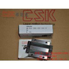 台湾CSK原装进口LMG20LC加长法兰型滑块