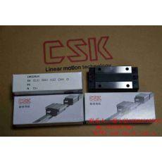 台湾CSK原装进口LMG20LH加长方型滑块