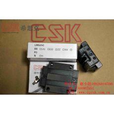 台湾CSK原装进口LMG25C标准法兰型滑块