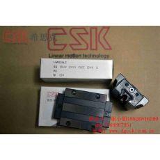 台湾CSK原装进口LMG25LC加长法兰型滑块