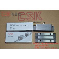 台湾CSK原装进口LMG25LH加长方型滑块