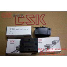 台湾CSK原装进口LMG25ST两孔低组装型滑块