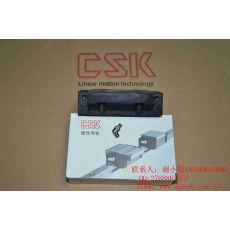 台湾CSK原装进口LMG30LC加长法兰型滑块