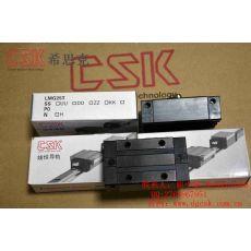 台湾CSK原装进口LMG25T标准四方低组装型滑块