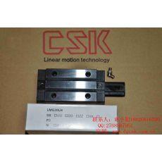 台湾CSK原装进口LMG30LH加长方型滑块