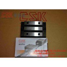 台湾CSK原装进口LMG35H标准方型滑块