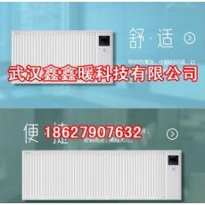 辽宁取暖器外壳厂家
