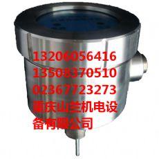 GLR-1型矿用热式流量开关传感器