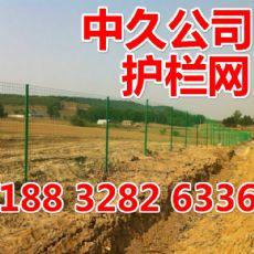 框架护栏网 仓库隔离网工程围网 铁路护栏网