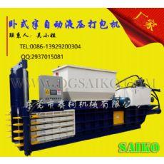 打包机 金属液压打包机 60吨东莞打包机厂家