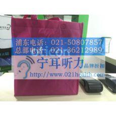 上海嘉定奥迪康耳道式助听器