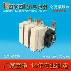 cjx2-f 交流接触器 cjx2-f630 交流接触器630a 接触器厂家直销