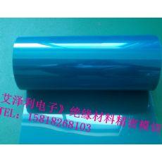 蓝色透光PET薄膜