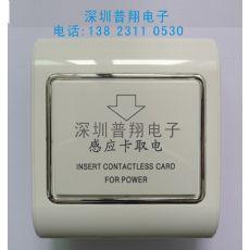 特价取电开关 插卡取电节能开关带延时大功率40A8800W