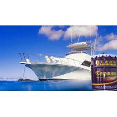 830铝粉沥青船底漆 环氧沥青船底防锈漆