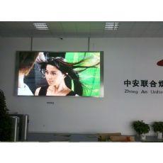 镇江LED室内外电子显示屏大屏幕