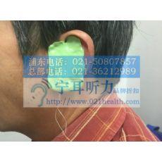 品牌助听器