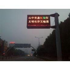 银川led交通诱导屏 西宁P16双色诱导屏