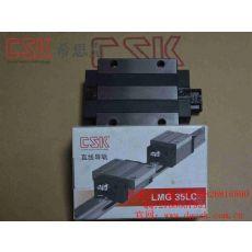 台湾CSK原装进口LMG35LC加长法兰型滑块