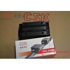 台湾CSK原装进口LMG35LH加长方型滑块