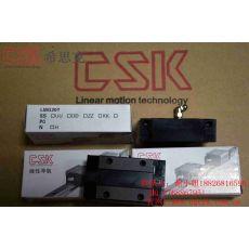 台湾CSK原装进口LMG20T标准四方低组装型滑块
