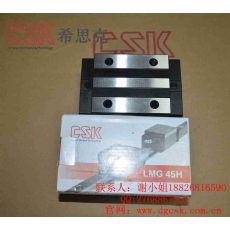 台湾CSK原装进口LMG45H标准方型滑块