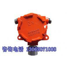 沼气泄漏探测器直销厂家 工业甲烷沼气检测探头