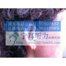 上海浦东邦力健助听器专卖店ZIV201耳背式特价998销售