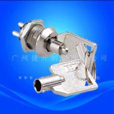 JK001小电锁 12MM电源锁 102台湾rohs开关锁  电子安全选择开关锁