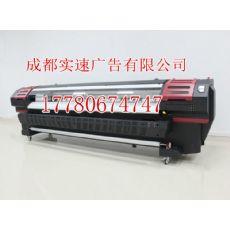 成都武侯区PVC硬片写真价格