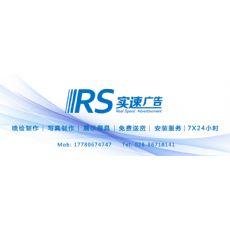 成都青白江区PVC硬片写真厂