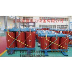 晋城电力变压器厂家|山西变压器厂家|永昌