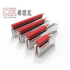 直线电机无铁芯式线性马达