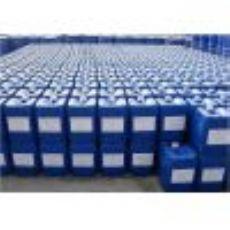 德国汉高中性清洗剂Bonderite5088,5225,6771