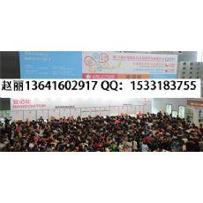 【10月份童车展】(10月)童车展,2016年上海童车展