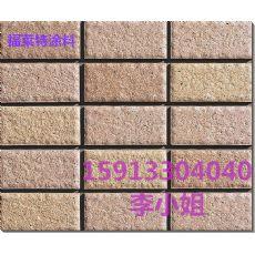 广西传统真石漆厂家15913304040