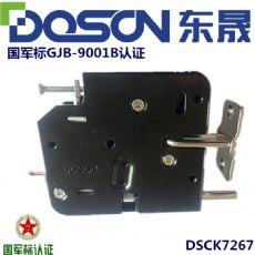 电子存包柜电控锁 电磁锁-DOSON东晟