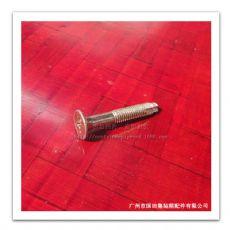 集装箱专用地板螺丝钉 货柜修理用螺丝钉 底板紧固配件