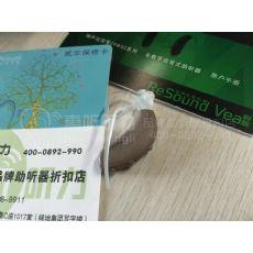 广州老人助听器